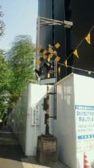 鈴木淳(しながわてれび出演者blog) 公式ブログ/銀座にきた本当の理由! 画像1