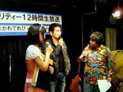 鈴木淳(しながわてれび出演者blog) 公式ブログ/峯岸みなみの涙の訳は! 画像1