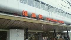 鈴木淳(しながわてれび出演者blog) 公式ブログ/福島に入ったよー! 画像1