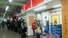 鈴木淳(しながわてれび出演者blog) 公式ブログ/大地震の爪痕、仙台市内報告�届かぬ物資 画像2
