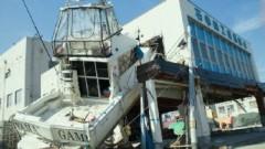 鈴木淳(しながわてれび出演者blog) 公式ブログ/大地震の爪痕、石巻市内報告�津波! 画像2