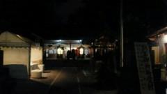 鈴木淳(しながわてれび出演者blog) 公式ブログ/初詣は上神明神社で! 画像1