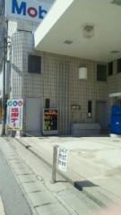 鈴木淳(しながわてれび出演者blog) 公式ブログ/仙台へ! 画像1
