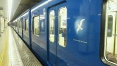 鈴木淳(しながわてれび出演者blog) 公式ブログ/青い電車! 画像1