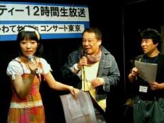 鈴木淳(しながわてれび出演者blog) 公式ブログ/清水宏次朗、元ずうとるび江藤出演、チャリティー生放送報告! 画像2