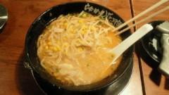 鈴木淳(しながわてれび出演者blog) 公式ブログ/麺でで始まり麺でおわた! 画像1
