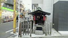 鈴木淳(しながわてれび出演者blog) 公式ブログ/商店街に出て! 画像1