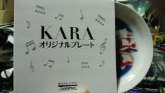 鈴木淳(しながわてれび出演者blog) 公式ブログ/KARAグッヅGET ! 画像1