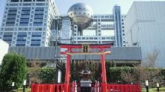 鈴木淳(しながわてれび出演者blog) 公式ブログ/お台場で! 画像2
