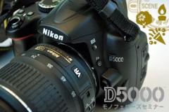 筒井心一 プライベート画像 Nikon_D5000_s09