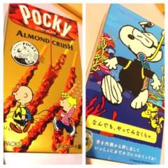逢沢 莉緒 公式ブログ/チョコレート中毒☆ 画像2