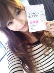 逢沢 莉緒 公式ブログ/内側からキレイに☆プラつぶ 画像3