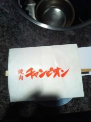 逢沢 莉緒 公式ブログ/焼肉なうなうん:> 画像1