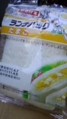 逢沢 莉緒 公式ブログ/羨(*´д`*) 画像1