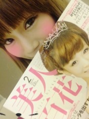 逢沢 莉緒 公式ブログ/幸♪ 画像1