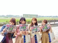 逢沢 莉緒 公式ブログ/美女暦☆オーナーズホース 画像3
