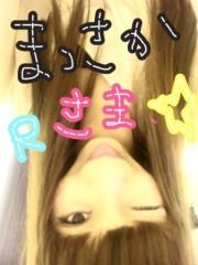 逢沢 莉緒 公式ブログ/おっはよん♪恋はドッグファイト♪ 画像1