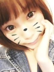 逢沢 莉緒 公式ブログ/美容DAY☆ 画像1