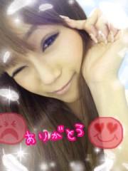 逢沢 莉緒 公式ブログ/おはよう:) 画像1
