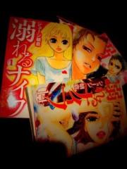 逢沢 莉緒 公式ブログ/book☆2 画像1