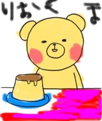 逢沢 莉緒 公式ブログ/くまうさぎ 画像2