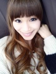 逢沢 莉緒 公式ブログ/雨やだー! 画像2