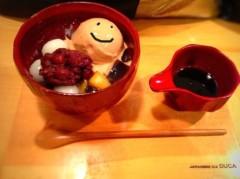 逢沢 莉緒 公式ブログ/最近の食事情☆ 画像2