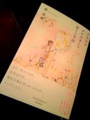 ���� 载� ��֥?/book��1 ����1