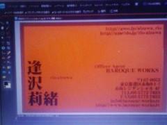 逢沢 莉緒 公式ブログ/名刺サンプル:) 画像1