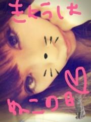 逢沢 莉緒 公式ブログ/本日は♪ 画像1