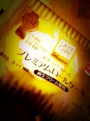 逢沢 莉緒 公式ブログ/sweet♪ 画像1