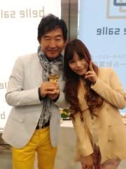 逢沢 莉緒 公式ブログ/この前の写真☆ 画像3