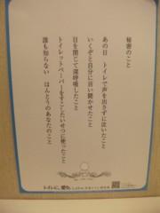 逢沢 莉緒 公式ブログ/今日は…:) 画像3