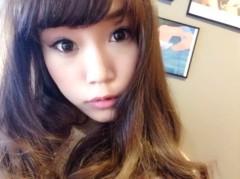 逢沢 莉緒 公式ブログ/わくわくっ☆ 画像1