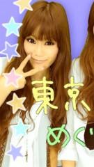 逢沢 莉緒 公式ブログ/数少ないぷりくらっ:) 画像1