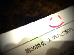 逢沢 莉緒 公式ブログ/明日は入学式☆すっぴん 画像1