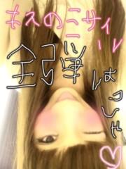 逢沢 莉緒 公式ブログ/おっはよん♪恋はドッグファイト♪ 画像2
