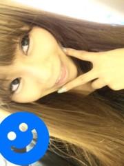 逢沢 莉緒 公式ブログ/新宿からただいま♪ 画像2