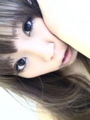 逢沢 莉緒 公式ブログ/ぐだぐだマンなう&ファンレターお返事 画像1