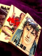 逢沢 莉緒 公式ブログ/book☆11 画像1