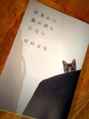 逢沢 莉緒 公式ブログ/book☆12 画像1