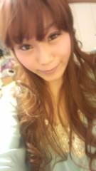 逢沢 莉緒 公式ブログ/岩盤浴!! 画像1