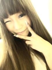 逢沢 莉緒 公式ブログ/今から 画像2