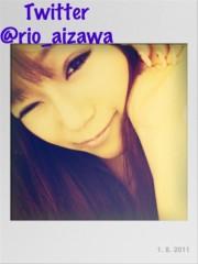 逢沢 莉緒 公式ブログ/Twitter! 画像1