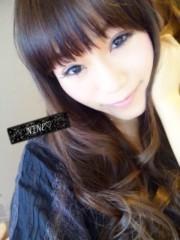 逢沢 莉緒 公式ブログ/やばい笑 画像2