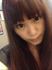 逢沢 莉緒 公式ブログ/GET☆ 画像2