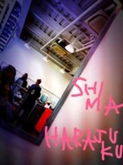 逢沢 莉緒 公式ブログ/SHIMAなう! 画像2
