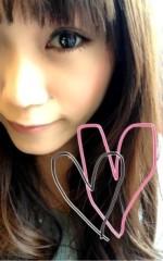 逢沢 莉緒 公式ブログ/占いアプリ完成☆恋の風読む恋運暦  画像2