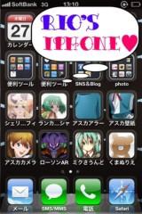 逢沢 莉緒 公式ブログ/iPhone★ 画像1