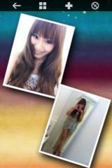 逢沢 莉緒 公式ブログ/おそよう(^^)です 画像1